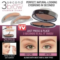 3 Second Brow Stamp